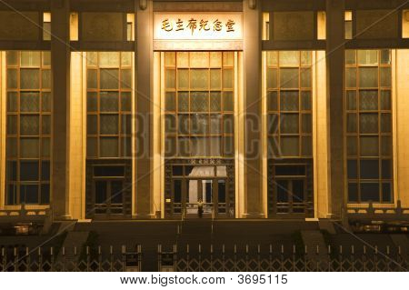 Close Up Tomb Of Mao Tse Tung Tiananmen Square Beijing China Night