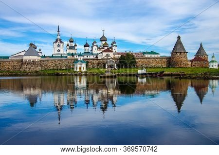Solovki, Republic Of Karelia, Russia - August, 2017: Solovki Monastery At Summer Day. View From The