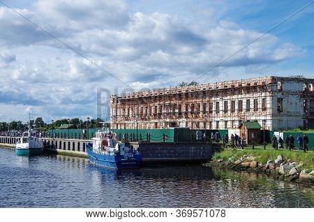 Solovki, Republic Of Karelia, Russia - August, 2017: The Ship On The Dock On The Bolshoi Solovetsky