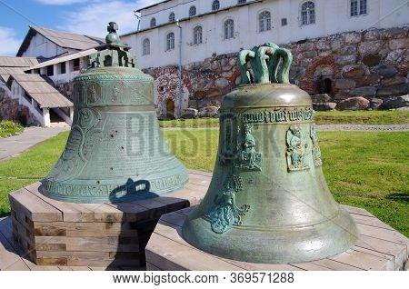 Solovki, Republic Of Karelia, Russia - August, 2017: Large Bells In The Courtyard Of The Solovetsky