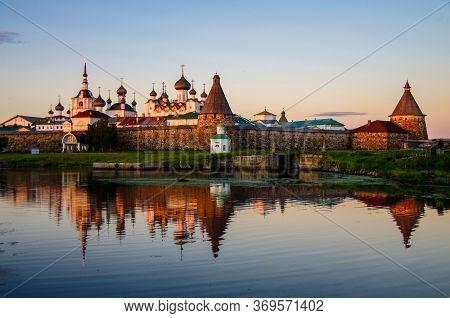 Solovki, Republic Of Karelia, Russia - August, 2017: Solovki Monastery