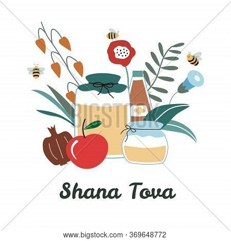 Rosh Hashanah Greeting Card. Jewish New Year Holiday Postcard. Happy Shana Tova Template For Invitat