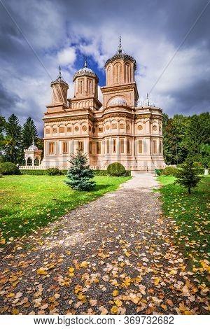 Curtea De Arges, Romania. Arges Monastery, Known For The Legend Of Manole, Landmark Of Wallachia, Me