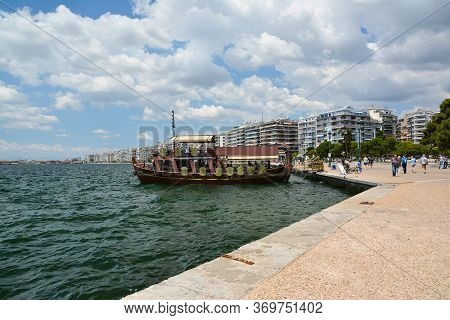 Thessaloniki, Greece - May 29, 2017: The Waterfront Of Thessaloniki, Greece On A Sunny Day. Tourist