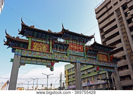 Manila, Philippines - September 24, 2018: Colorful Arch With Chinese Characters At The Entrance To C