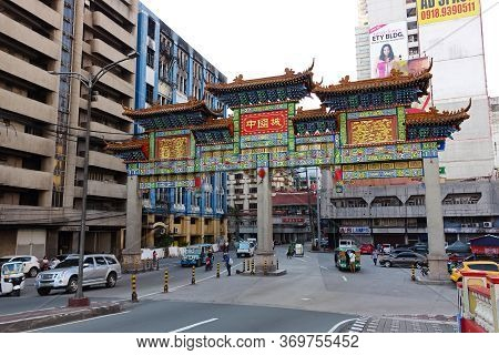 Manila, Philippines - September 24, 2018: View On Main Entrance Arch Before Chinatown In Manila, Phi
