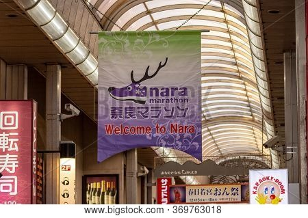 Nara / Japan - December 10, 2017: Advertisement For Nara Marathon, Popular Annual Marathon Sport Eve