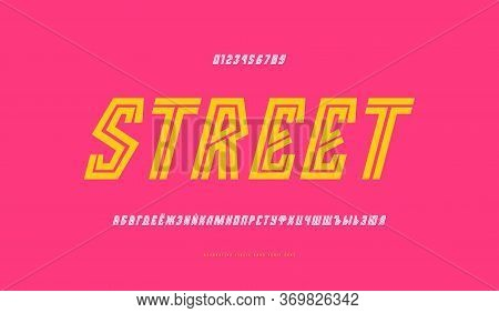 Cyrillic Italic Striped Sans Serif Font. Bold Face. Letters And Numbers For Racing Logo And Title De