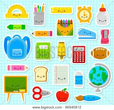 cute school items