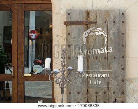 Aromata Restaurant Cafe Entrance
