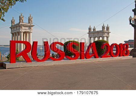 Volgograd Russia - September 23 2016: Installation of the inscription