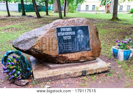 Valdai Russia - august 17 2015: Monument to the victims of political repressions. Text in russian: Eternal memory to the victims of political repression
