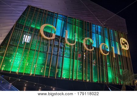 LAS VEGAS - NOV 24 : Exterior of a Gucci store in Las Vegas strip on November 24 2016. Gucci is an Italian fashion and leather goods brand with retail stores throughout the world
