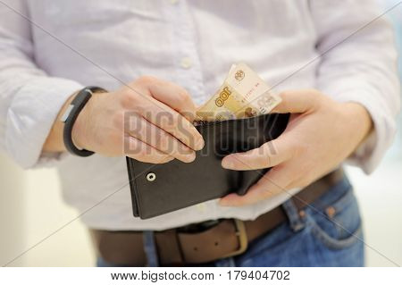 Purse With Russian Paper Money (rubles)