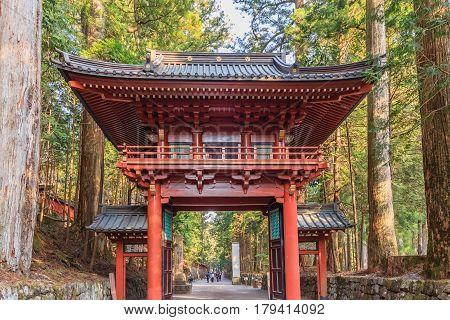 NIKKO JAPAN - APRIL 16 2014: Nikko Futarasan shrine located between Tosho-gu shrine and Taiyu-in Mausoleum in the