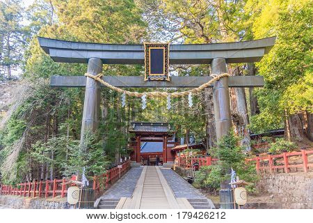 NIKKO JAPAN - APRIL 15 2014: Nikko Futarasan shrine located between Tosho-gu shrine and Taiyu-in Mausoleum in the