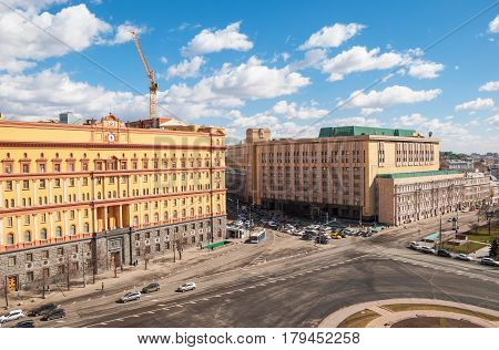Russia. Moscow. The View of Lubyanka Square