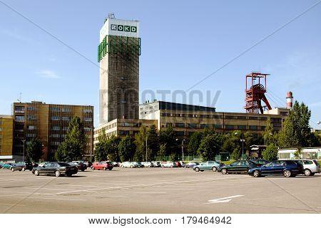OSTRAVA, CZECH REPUBLIC, JULY 31, 2012 - Functional coal mine shaft named Darkov