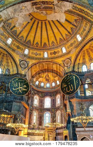 ISTANBUL - MAY 25, 2013: Interior of the Hagia Sophia. Hagia Sophia is the greatest monument of Byzantine Culture. It was built in the 6th century.