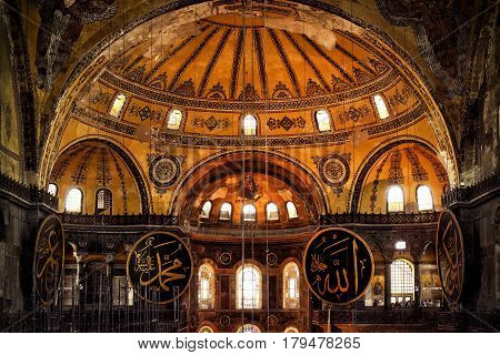 ISTANBUL - MAY 25, 2013: Interior of the Hagia Sophia. Church of Hagia Sophia (Ayasofya) is the greatest monument of Byzantine Culture. It was built in the 6th century.