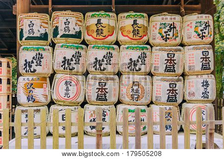 NARA, JAPAN - APRIL 18, 2015: Barrels of sake