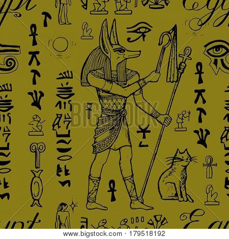 Seamless background with Anubis and traditional Egyptian symbols, vintage illustration.  May be used as wrapping paper, textile design