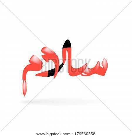 Islam05.eps