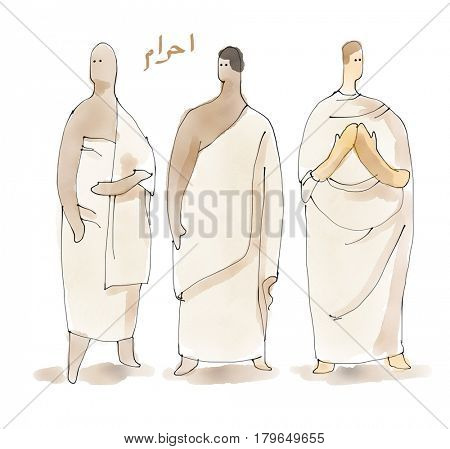 Al Hajj. Islam Pilgrim Hajj activity in Mecca. In watercolor illustration