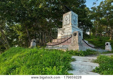 Petropavlovsk-Kamchatsky, Russia - August 14, 2016: Monument in honor of the 3rd battery under the command of A.Maksutov, who fought heroically in August 1854 with the Anglo-French invaders.