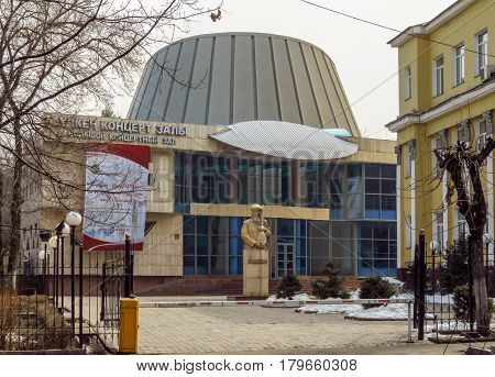 Almaty - Kazakh National Conservatory
