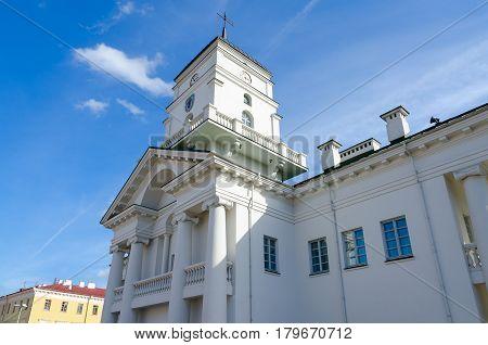 Minsk city hall against blue sky Belarus