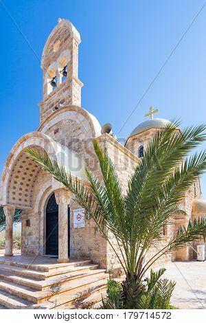 Greek Orthodox Church Of St John The Baptist