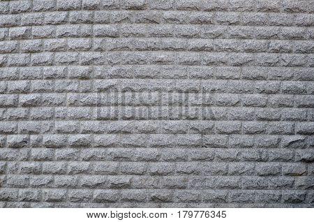 Wall of granite gray with a splash of brilliance