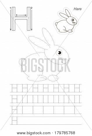 Vector illustrated worksheet to preschool children learn handwriting, the page to be traced for gaming and education with easy gaming level, the tracing task for letter H, the Hare.