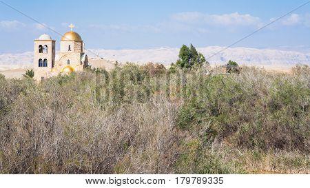 St John The Baptist Church In Wadi Al Kharrar Area