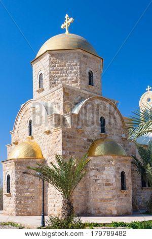 Building Of Greek Church Of St John The Baptist