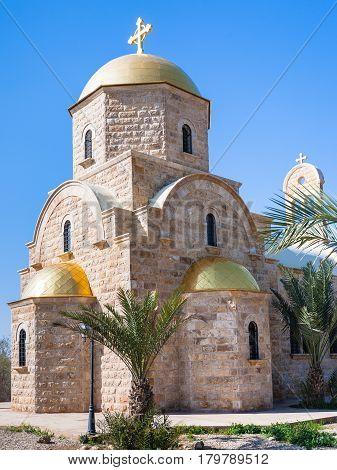 Edifice Greek Orthodox Church St John The Baptist