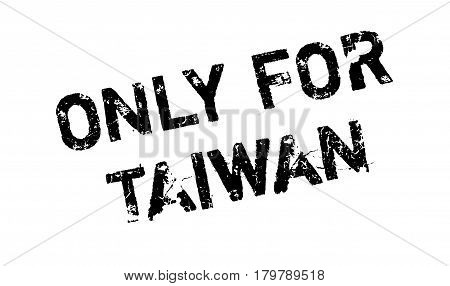 Only For Taiwan rubber stamp. Grunge design with dust scratches. Effects can be easily removed for a clean, crisp look. Color is easily changed.