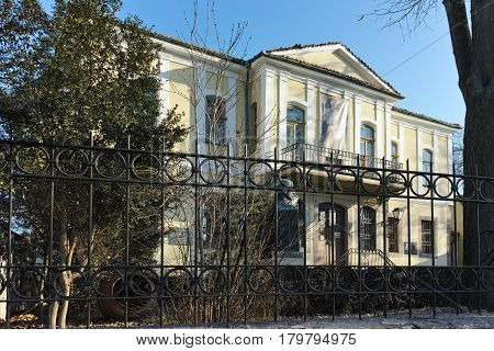 PLOVDIV, BULGARIA - JANUARY 2 2017: House from the period of Bulgarian Revival in old town of Plovdiv, Bulgaria