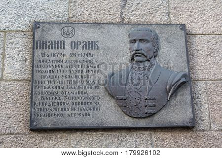 Kiev Ukraine - June 18 2016: a memorial plaque in memory of the famous political activity one of the authors of the first Ukrainian constitution of Hetman Pilip Orlik