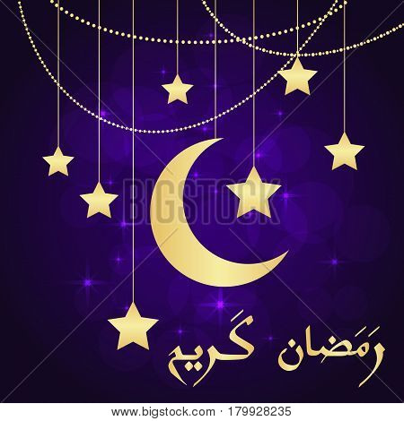 Ramadan greeting card on violet background. Vector illustration. Ramadan Kareem means Ramadan is generous