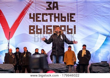 MOSCOW - DECEMBER 24, 2011: Boris Nemtsov one of the leaders of opposition speaks at anti-Putin rally. Boris Nemtsov was killed at night in center of Moscow.