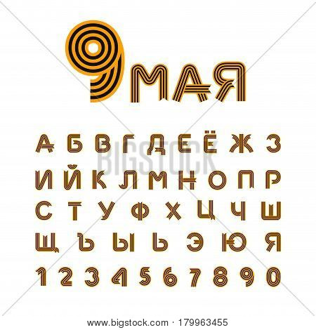 May 9 Russian Cyrillic Font. Letters From St. George Ribbon. Abc For Day Of Victory In Russia. Natio