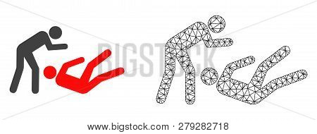 Polygonal Mesh Judo Struggle And Flat Icon Are Isolated On A White Background. Abstract Black Mesh L