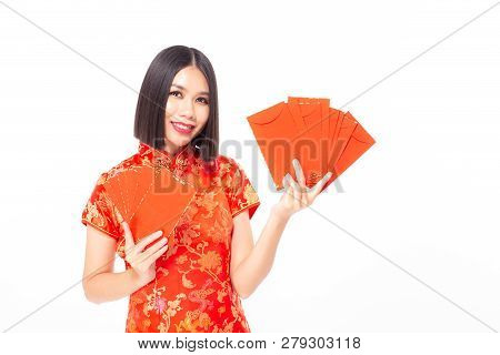 Asian Woman Holding Red Envelope With Blessing Words. The Chinese Word Means Happiness Or Good Fortu