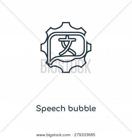 Speech Bubble Icon Vector & Photo (Free Trial) | Bigstock