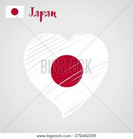 Vector Flag Heart Of Japan. Circle Of The Sun. Land Of The Rising Sun. Japan Flag In Shape Of Heart,