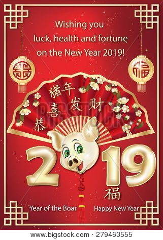 Happy New Year Of The Boar 2019, Greeting Card With Red Background, Designed For The Year Of The Pig