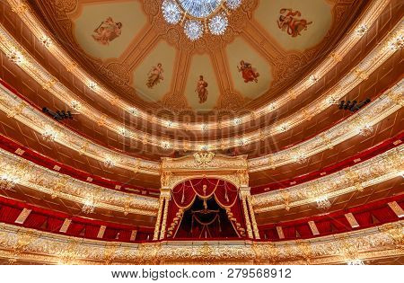 Bolshoi Theater - Moscow, Russia