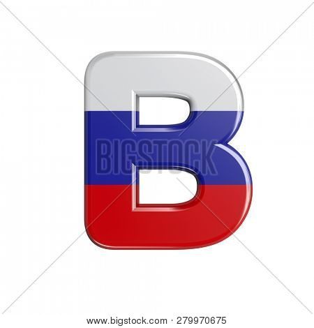 Capital russian letter B isolated on white background. This font collection is well-suited for various projects related but not limited to Russia, politics, economics...